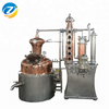 still Distillation