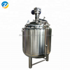 Stainless Mixing Tank